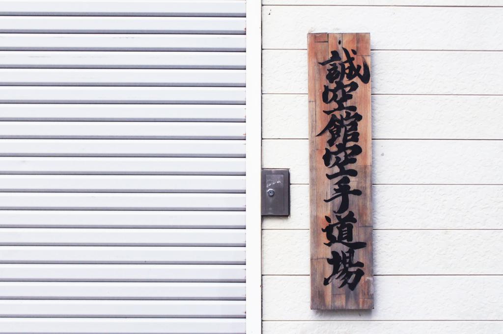 f:id:hyougonohanashi:20190105023007j:plain