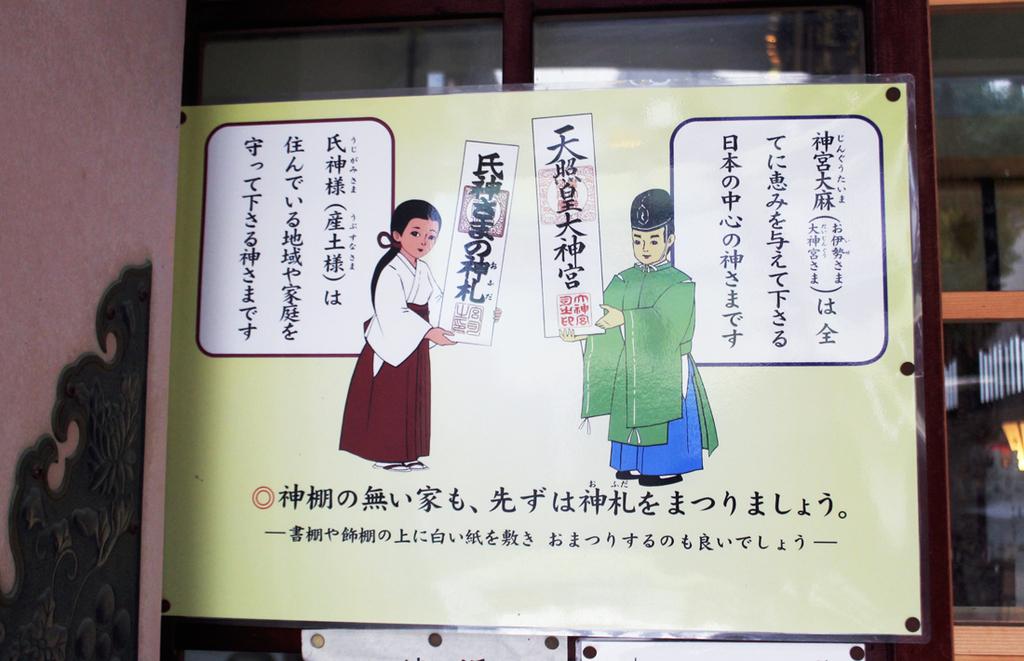 f:id:hyougonohanashi:20190105023047j:plain