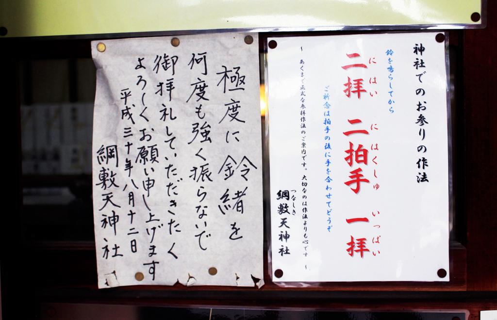 f:id:hyougonohanashi:20190105023114j:plain