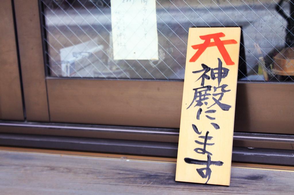 f:id:hyougonohanashi:20190105023351j:plain