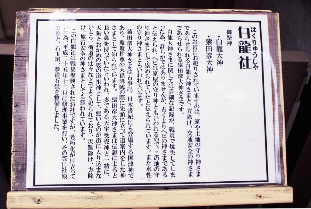 f:id:hyougonohanashi:20190105023701j:plain