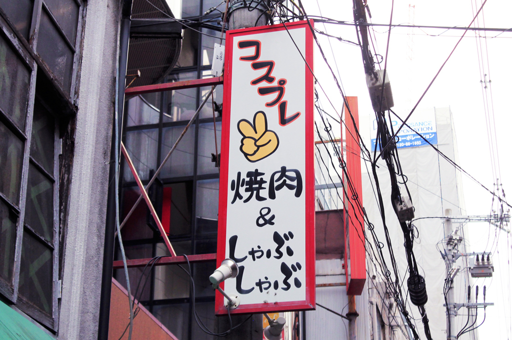 f:id:hyougonohanashi:20190105024022j:plain