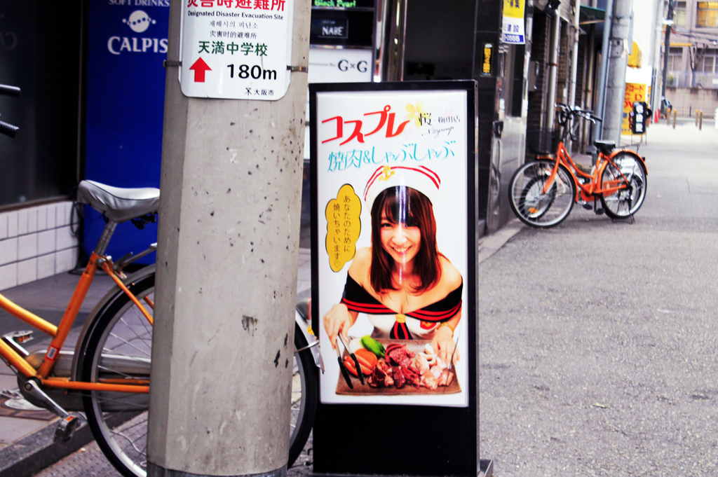 f:id:hyougonohanashi:20190105024037j:plain