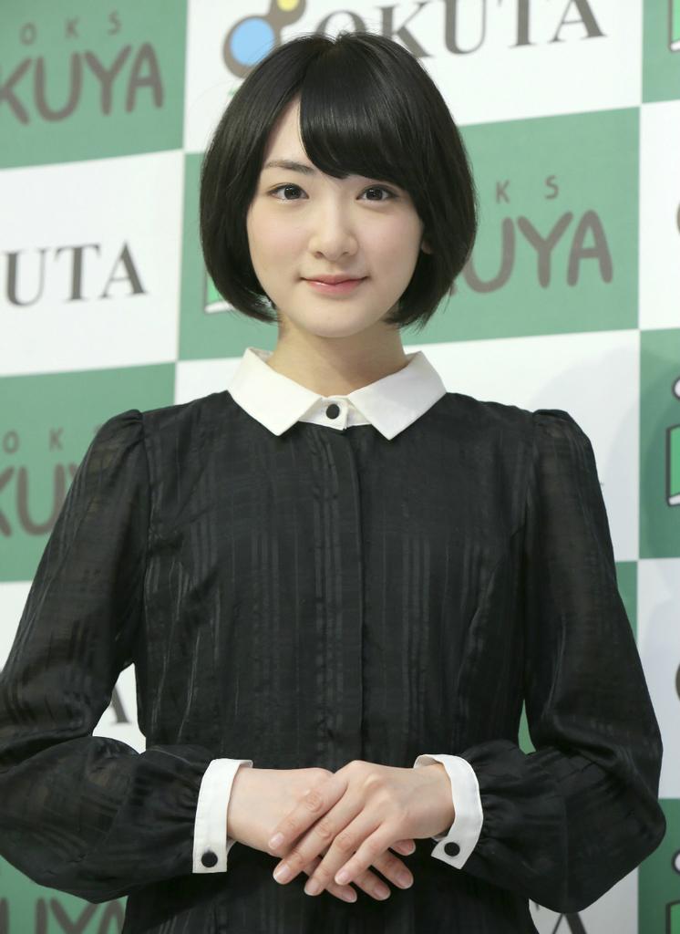 f:id:hyougonohanashi:20190131203838j:plain