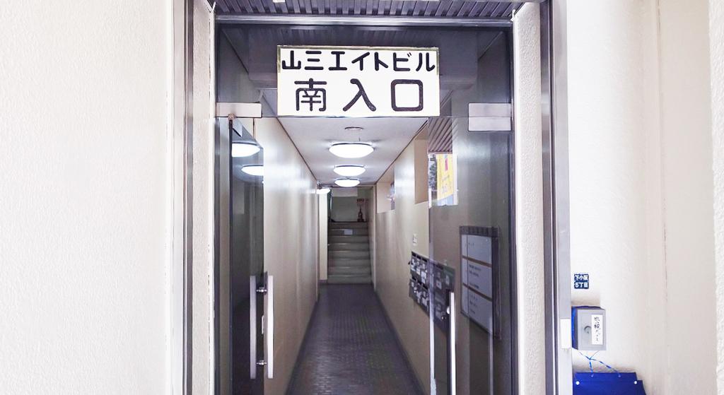 f:id:hyougonohanashi:20190205023136j:plain