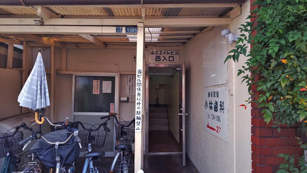 f:id:hyougonohanashi:20190205023717j:plain