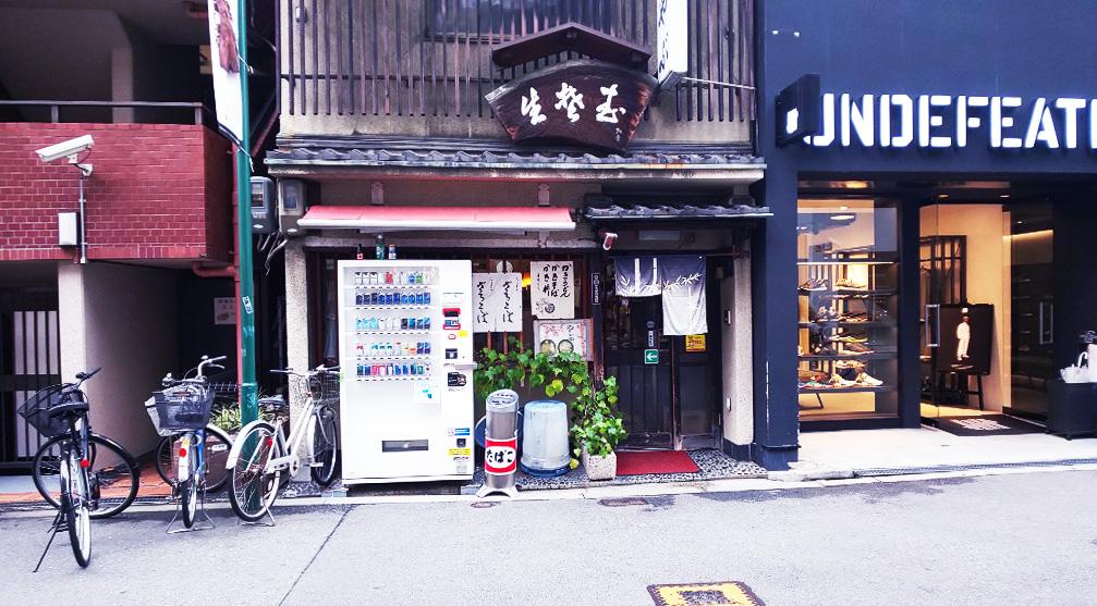 f:id:hyougonohanashi:20190210195410j:plain