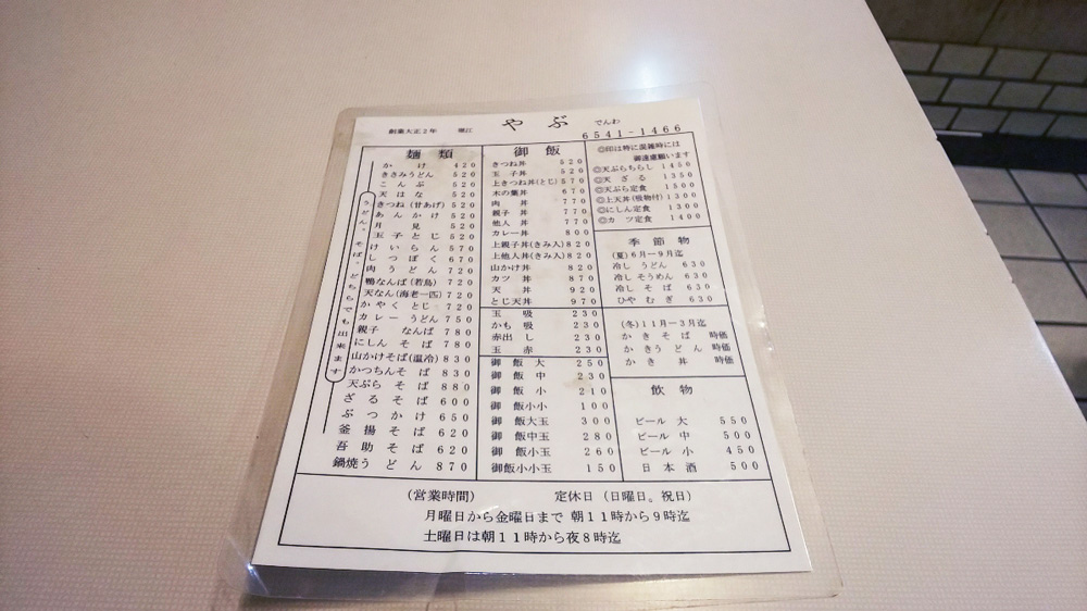 f:id:hyougonohanashi:20190210195438j:plain