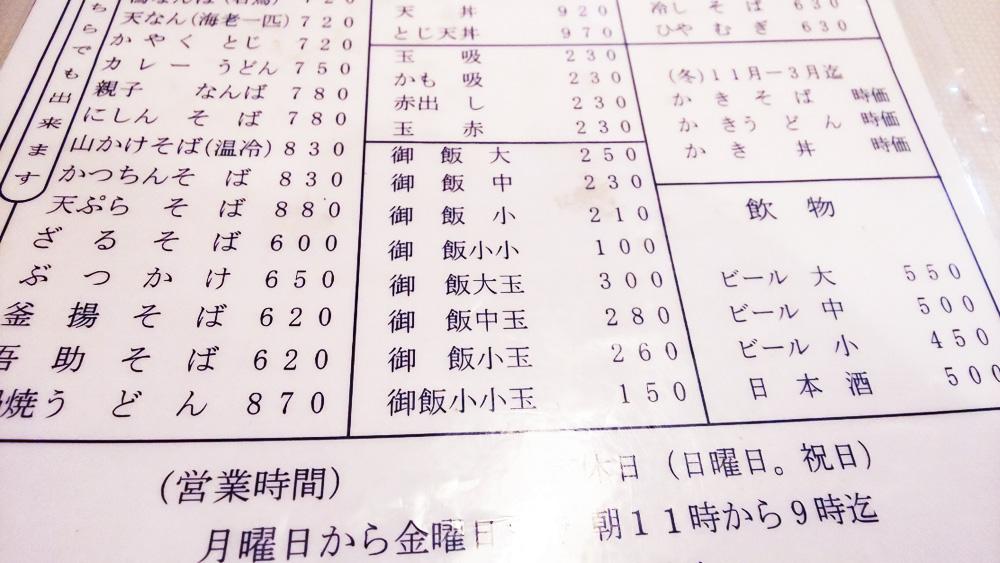f:id:hyougonohanashi:20190210195447j:plain