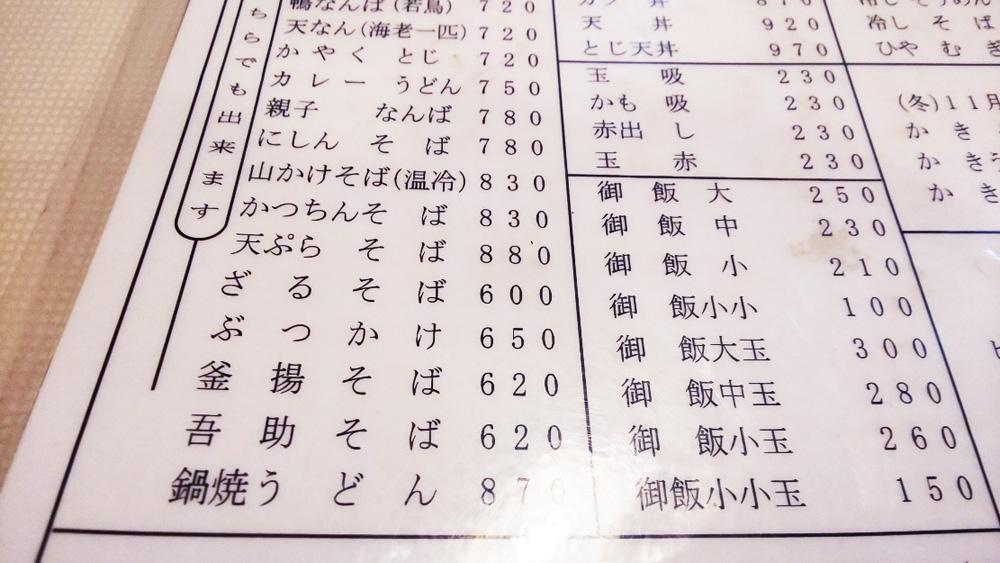 f:id:hyougonohanashi:20190210195518j:plain