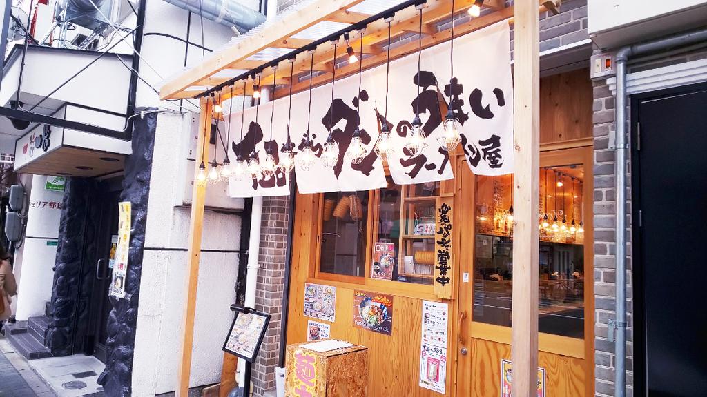 f:id:hyougonohanashi:20190210195855j:plain