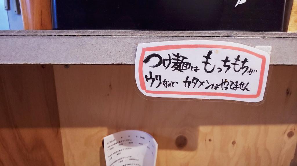 f:id:hyougonohanashi:20190210195914j:plain