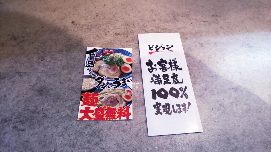 f:id:hyougonohanashi:20190210200641j:plain