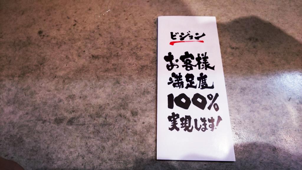 f:id:hyougonohanashi:20190210200705j:plain