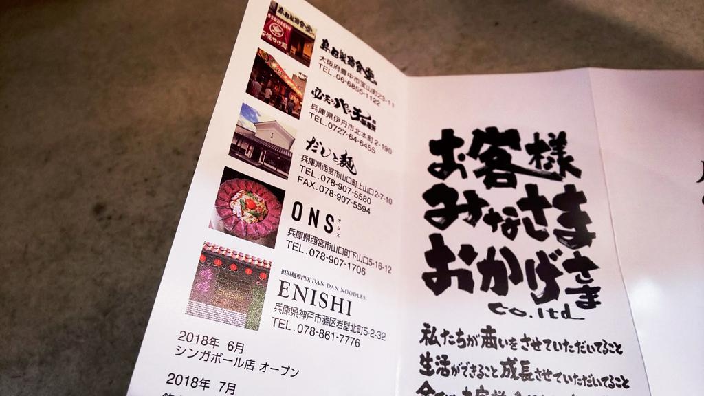f:id:hyougonohanashi:20190210200718j:plain