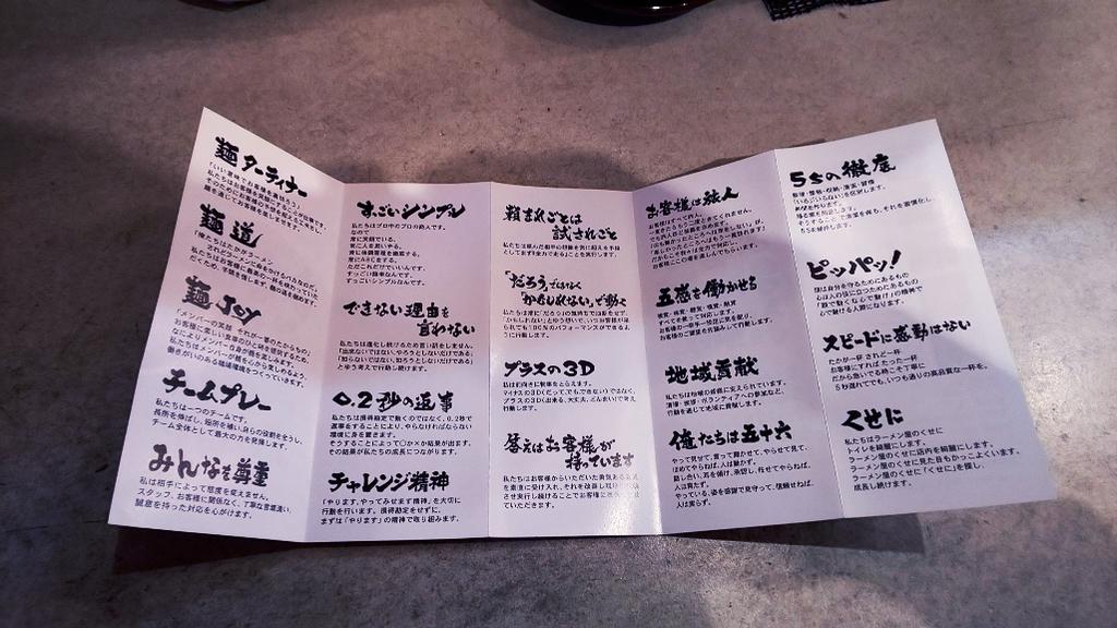 f:id:hyougonohanashi:20190210200729j:plain