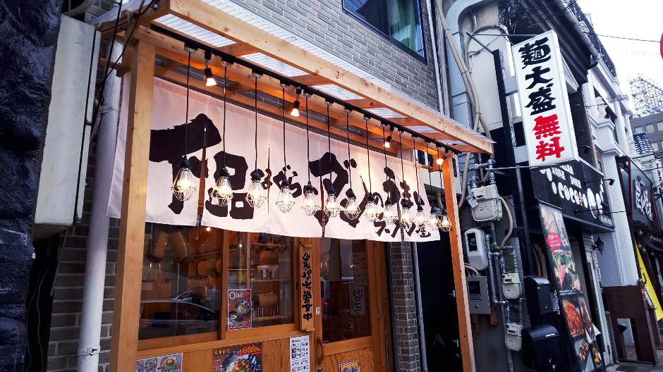 f:id:hyougonohanashi:20190210202605j:plain