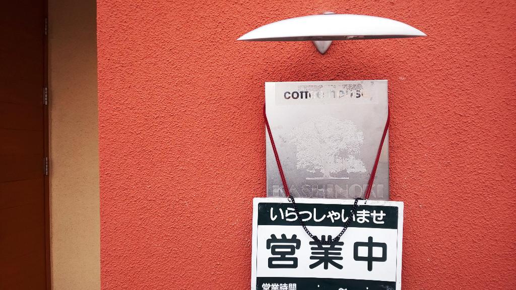 f:id:hyougonohanashi:20190212000253j:plain