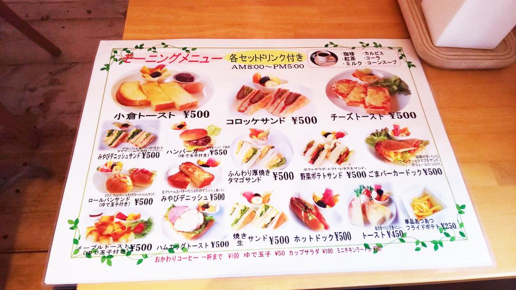 f:id:hyougonohanashi:20190212000341j:plain