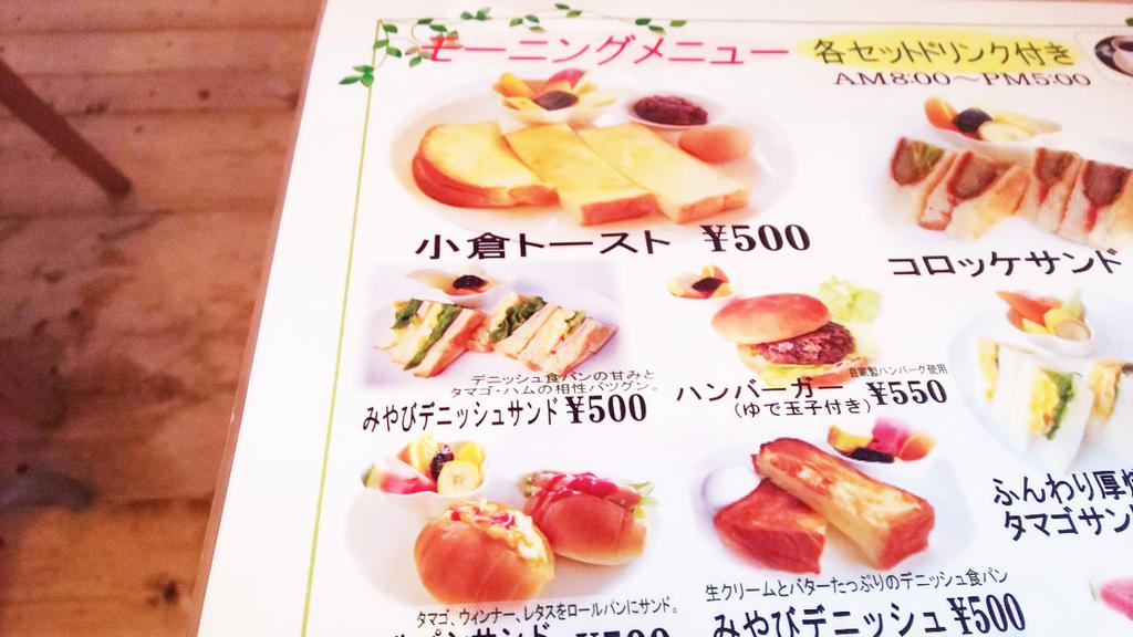 f:id:hyougonohanashi:20190212000352j:plain