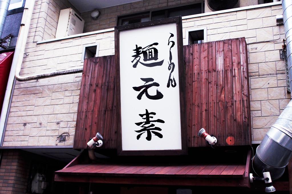 f:id:hyougonohanashi:20190212004201j:plain