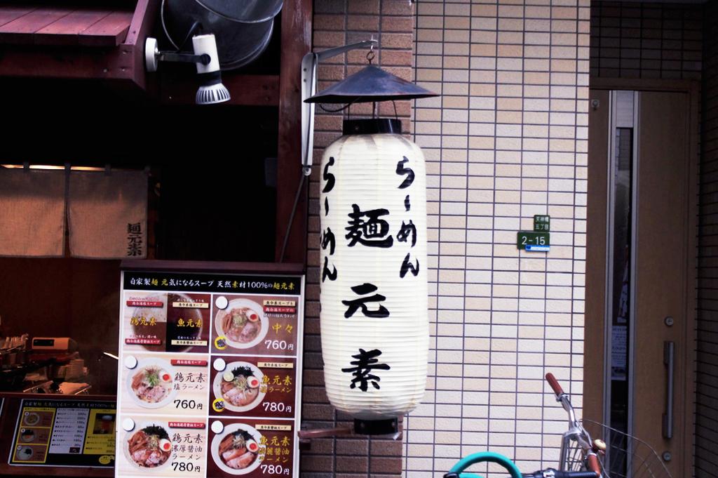 f:id:hyougonohanashi:20190212004216j:plain
