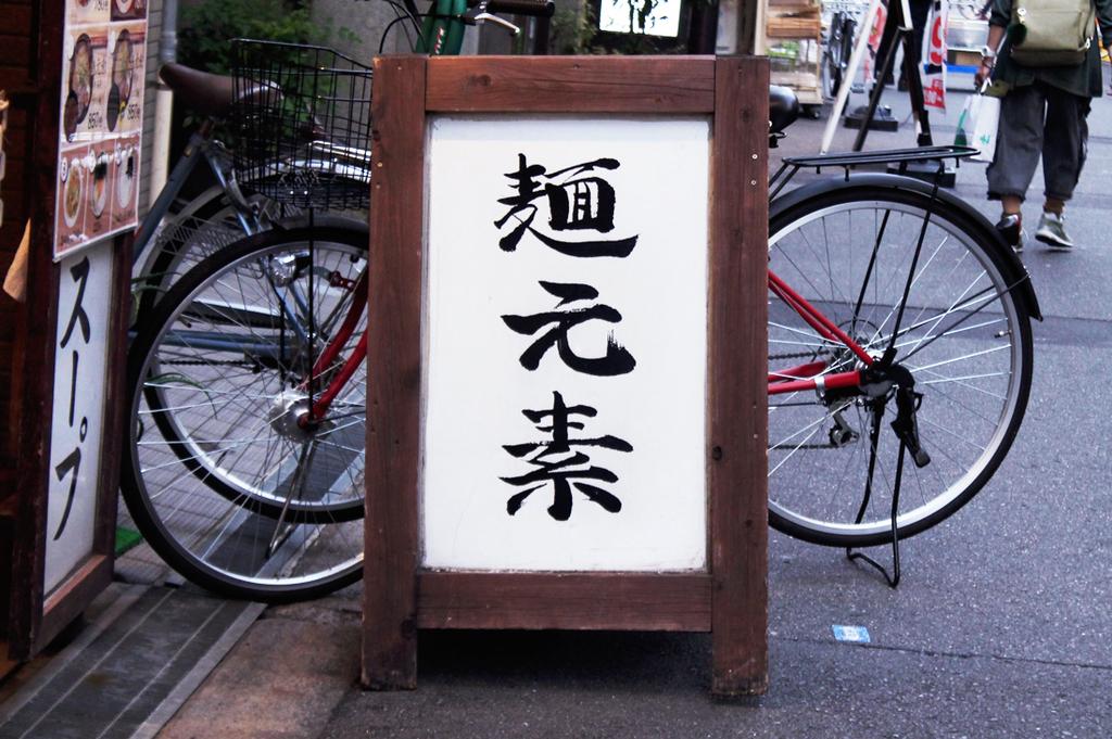 f:id:hyougonohanashi:20190212004339j:plain