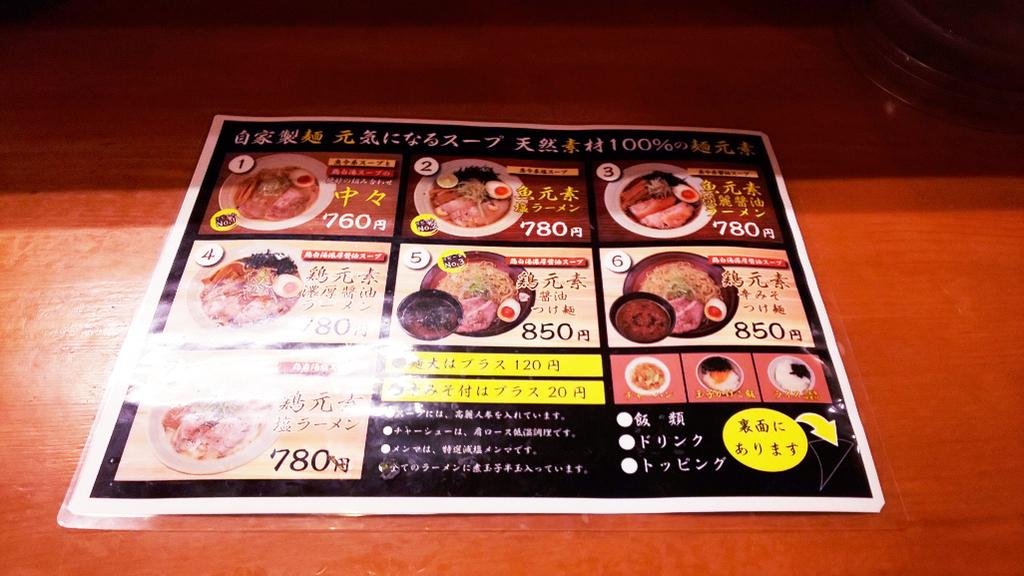 f:id:hyougonohanashi:20190212004406j:plain