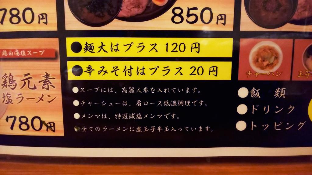 f:id:hyougonohanashi:20190212005032j:plain