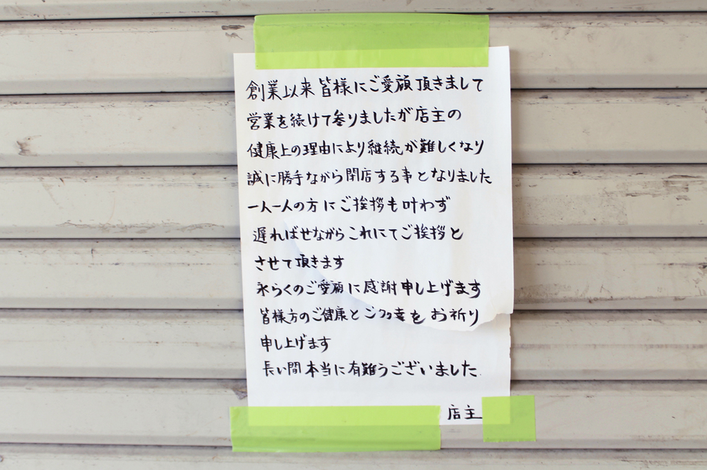 f:id:hyougonohanashi:20190212010116j:plain