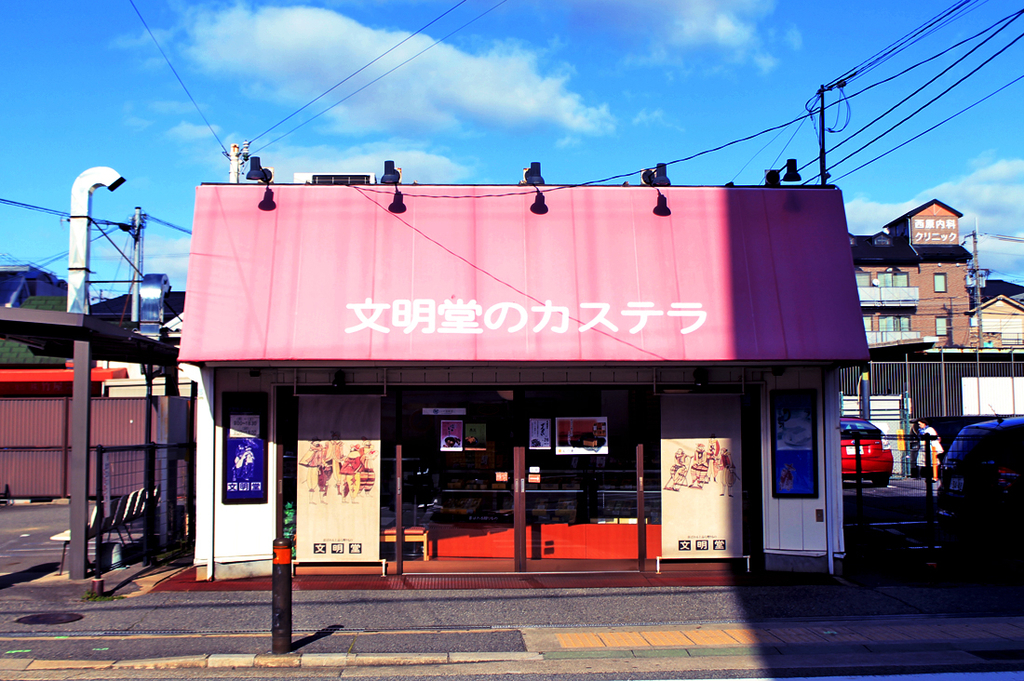 f:id:hyougonohanashi:20190212010130j:plain