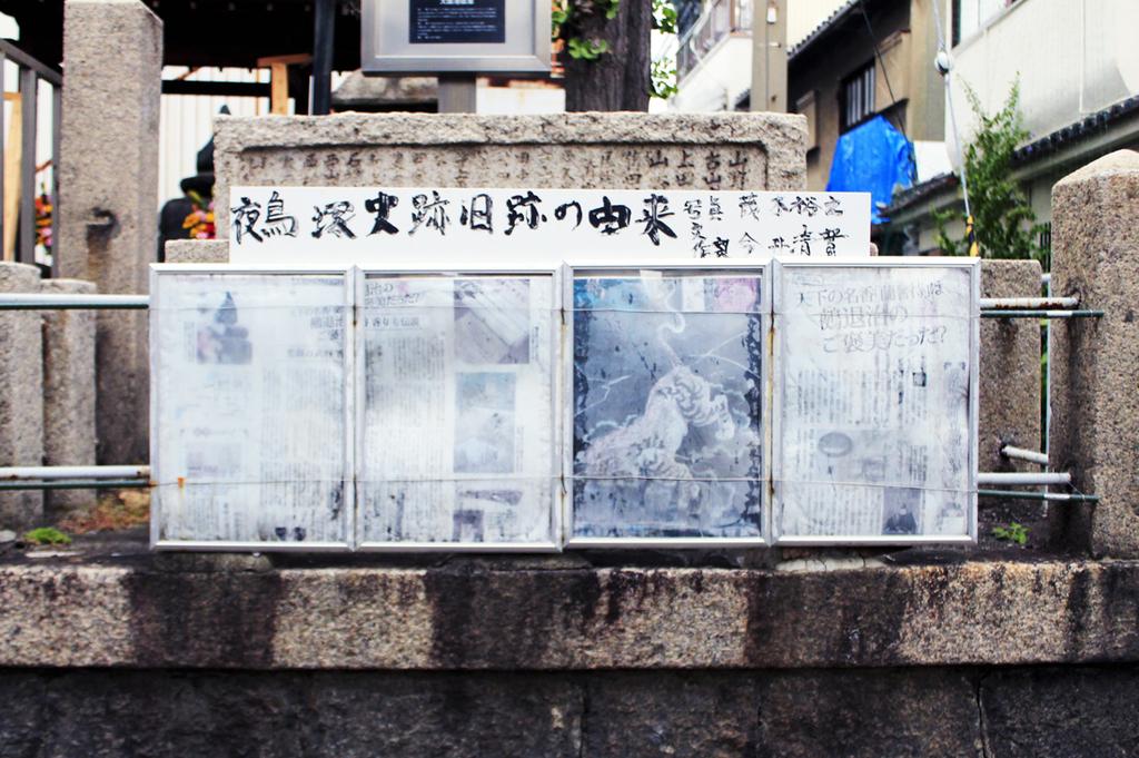 f:id:hyougonohanashi:20190218021818j:plain