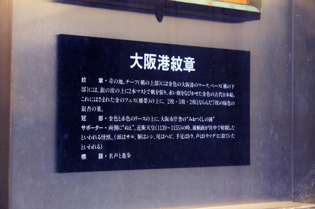 f:id:hyougonohanashi:20190218022522j:plain