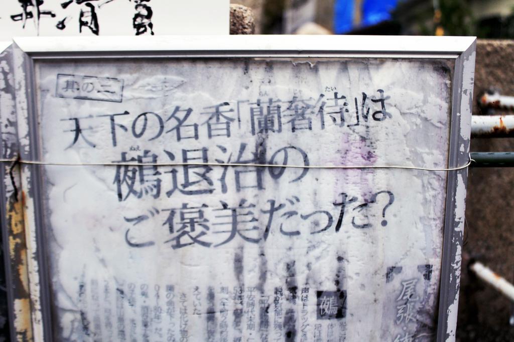 f:id:hyougonohanashi:20190218022620j:plain
