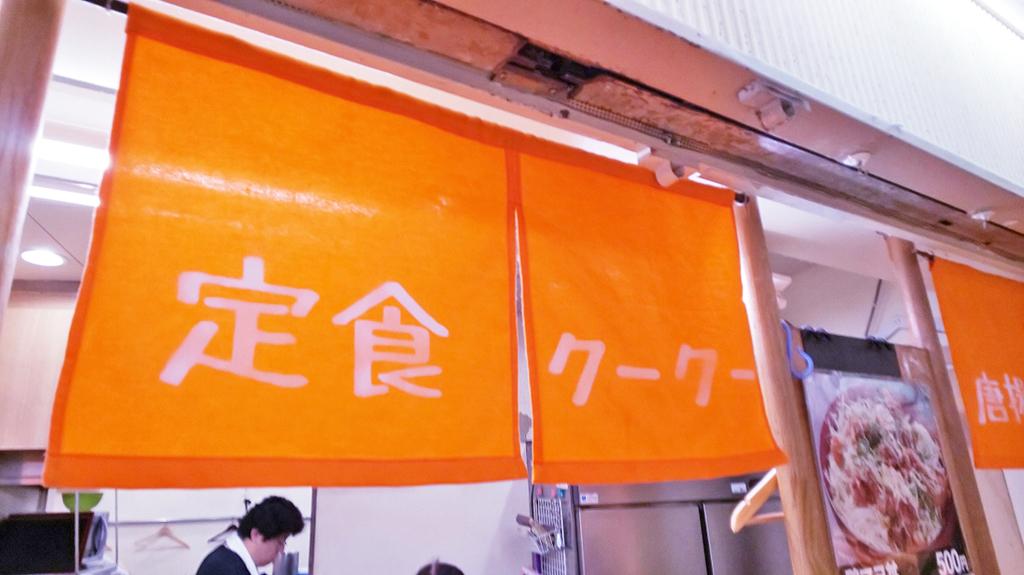 f:id:hyougonohanashi:20190221221928j:plain