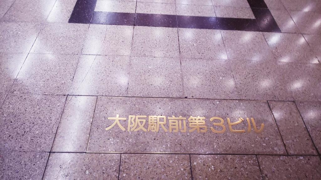 f:id:hyougonohanashi:20190222024842j:plain