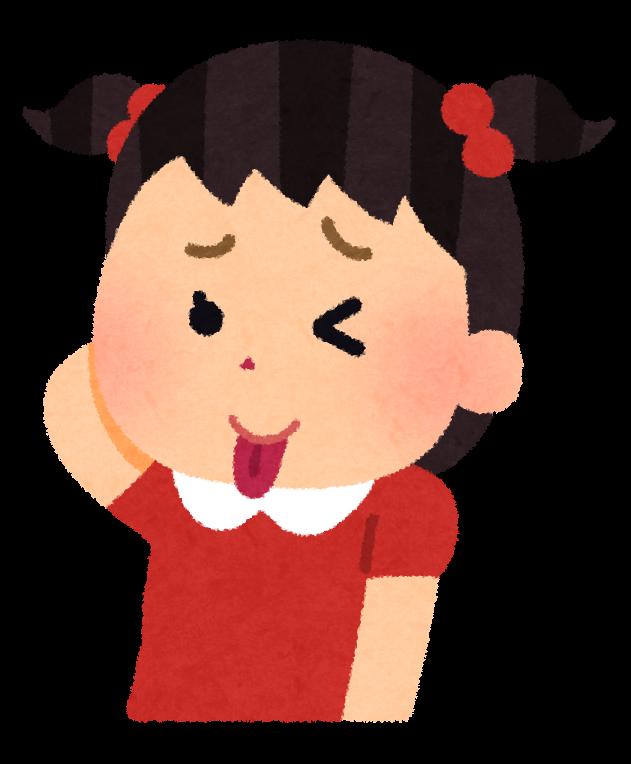 f:id:hyougonohanashi:20190223234802p:plain