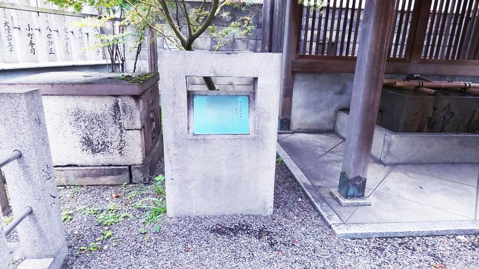 f:id:hyougonohanashi:20190224040827j:plain
