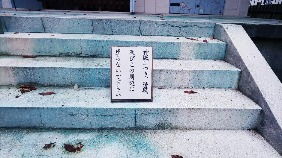 f:id:hyougonohanashi:20190224041027j:plain