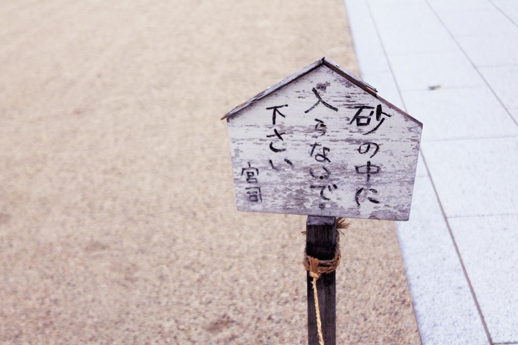 f:id:hyougonohanashi:20190302142917j:plain