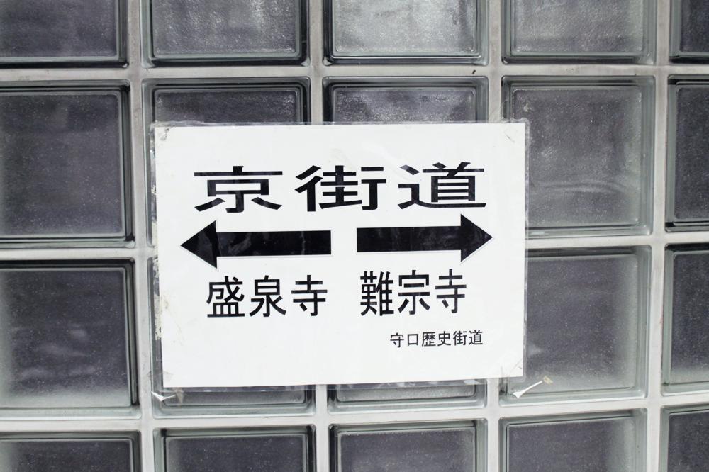 f:id:hyougonohanashi:20190305031939j:plain