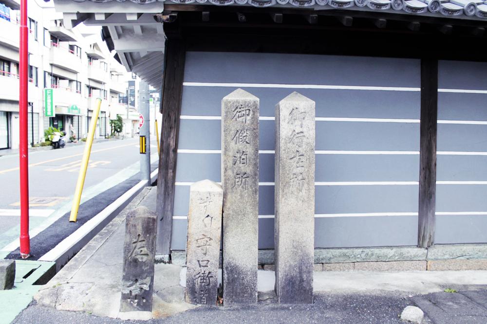 f:id:hyougonohanashi:20190305032018j:plain