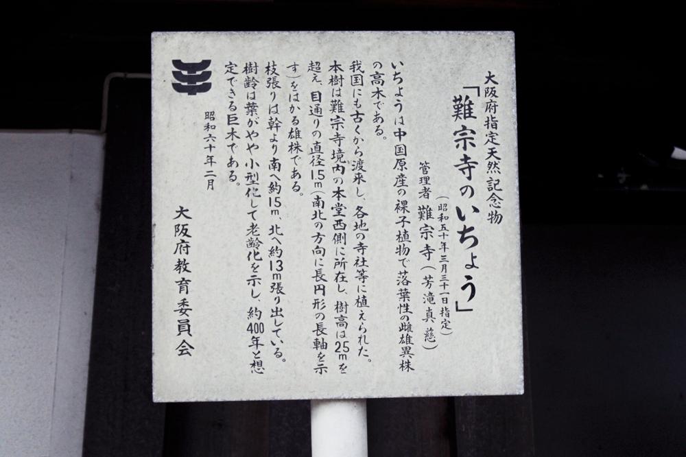 f:id:hyougonohanashi:20190305032212j:plain
