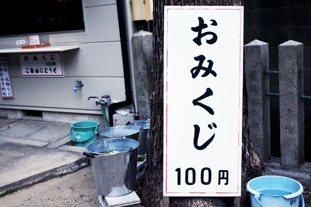 f:id:hyougonohanashi:20190307234506j:plain