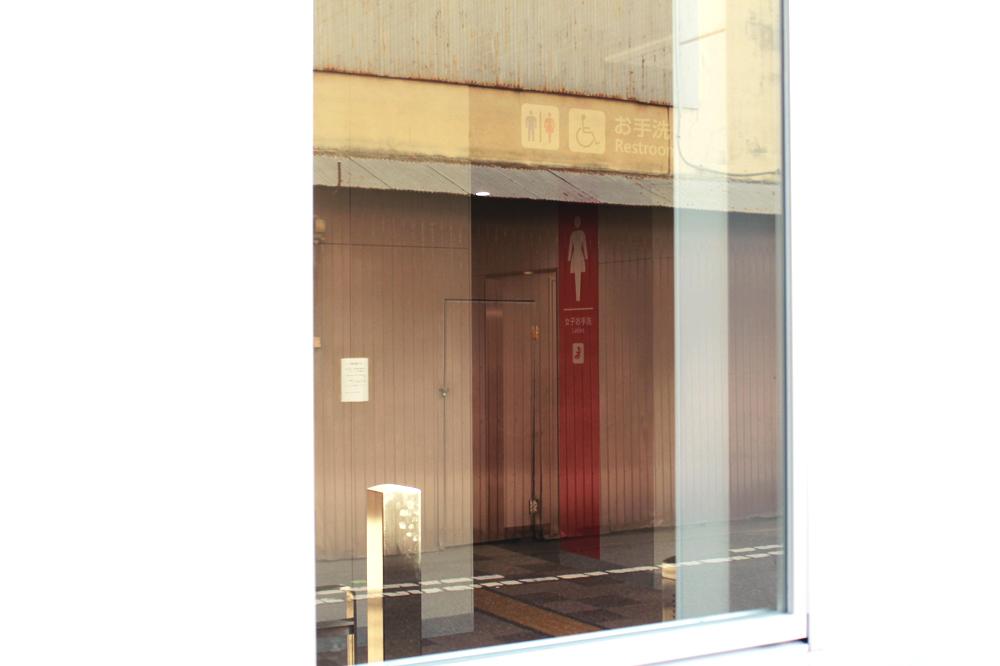 f:id:hyougonohanashi:20190310001954j:plain