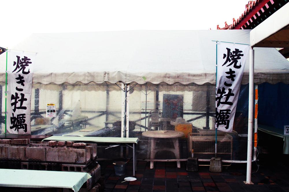 f:id:hyougonohanashi:20190310031552j:plain