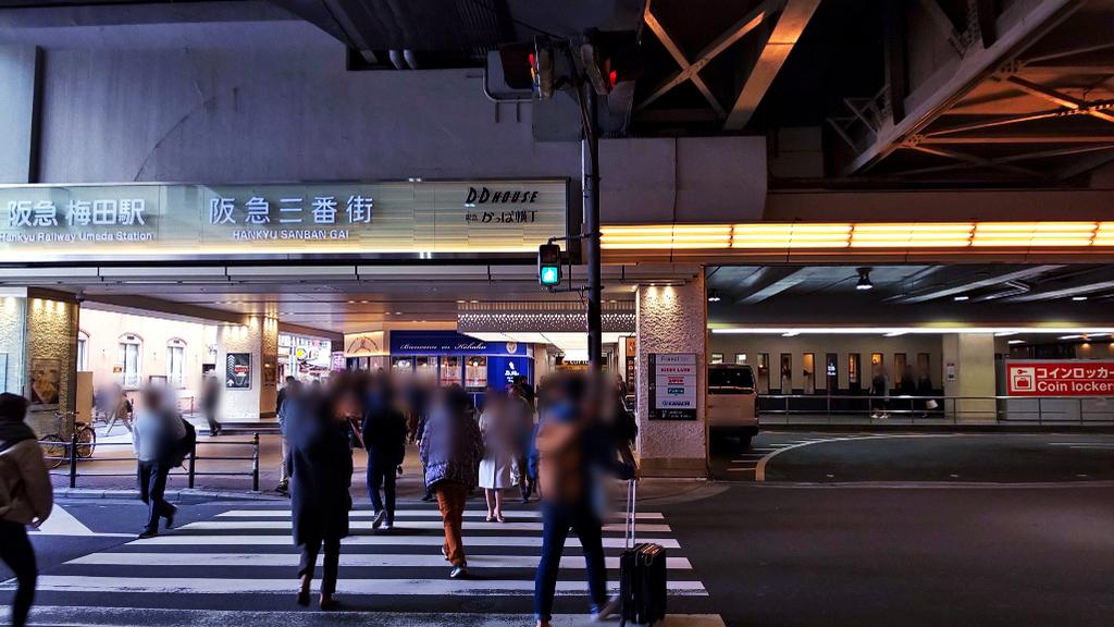 f:id:hyougonohanashi:20190310032627j:plain