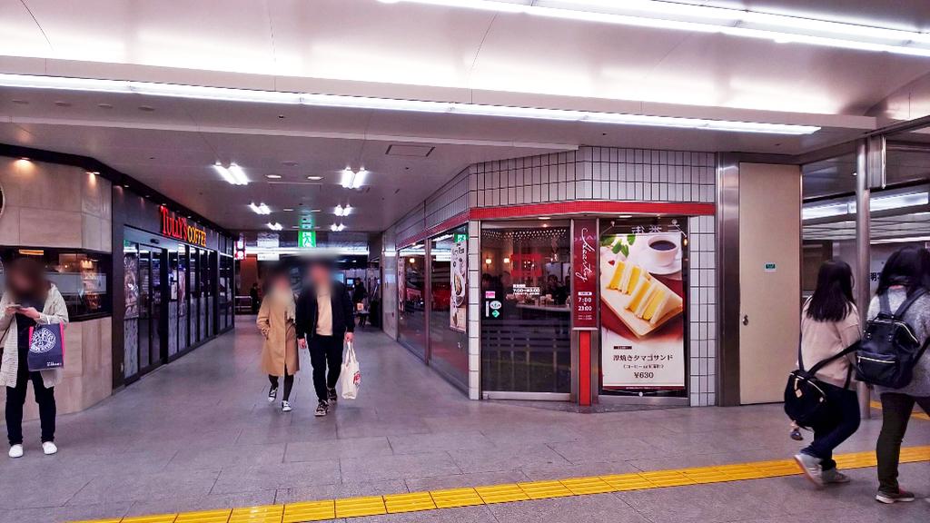 f:id:hyougonohanashi:20190310033029j:plain