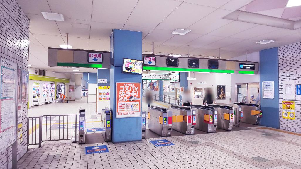 f:id:hyougonohanashi:20190315001847j:plain