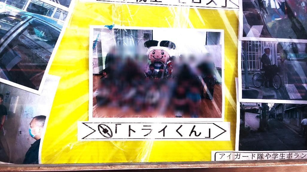 f:id:hyougonohanashi:20190315002104j:plain